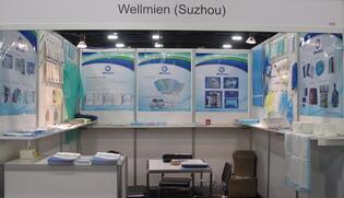 wellmien(suzhou)